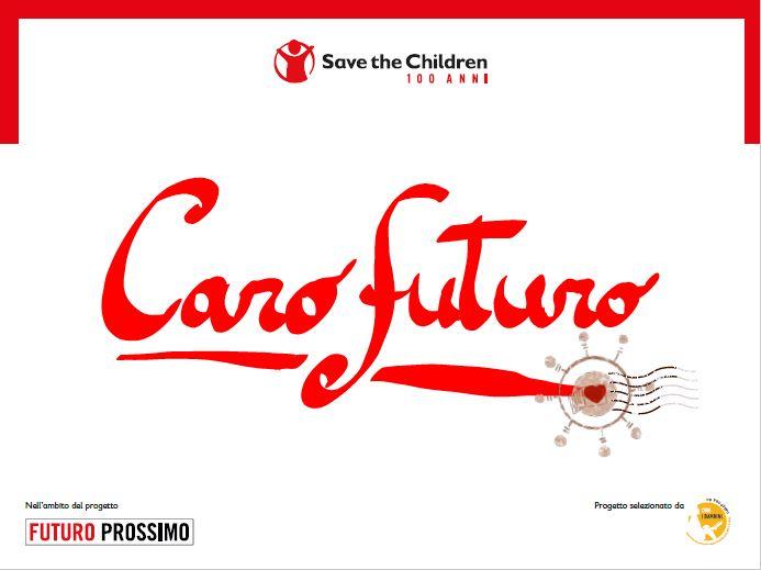 """copertina bianca con scritta rossa """"Caro futuro"""" del report di save the children Italia"""