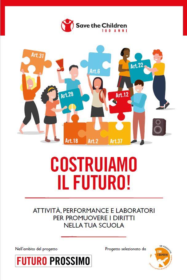 copertina del manuale costruiamo il futuro