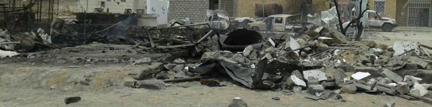 Macerie di un ospedale distrutto in Yemen
