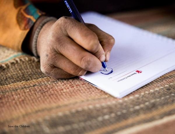 Petizione Emergenza Afghanistan