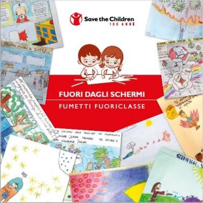 copertina della pubblicazione fuori dagli schemi con tanti disegni di bambini e un disegno di due bimbi al centro
