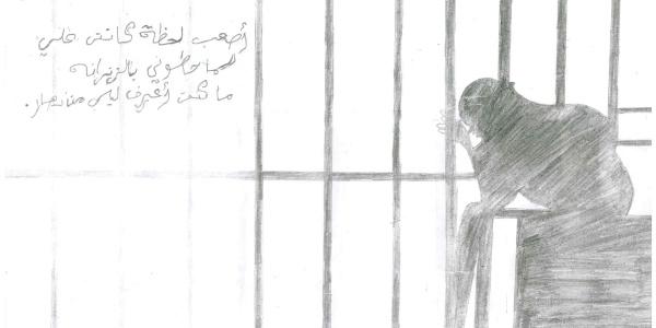 Disegno di un minore palestinese detenuto che raffigura un uomo seduto in cella dietro le sbarre